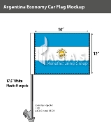 Argentina Car Flags 12x16 inch Economy (with seal)