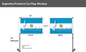 Argentina Car Flags 10.5x15 inch Premium (with seal)