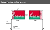 Belarus Car Flags 10.5x15 inch Premium