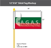 Bulgaria Stick Flags 12x18 inch