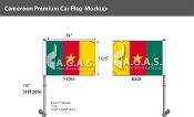 Cameroon Car Flags 10.5x15 inch Premium