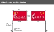 China Car Flags 10.5x15 inch Premium