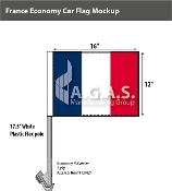 France Car Flags 12x16 inch Economy