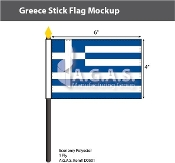Greece Stick Flags 4x6 inch