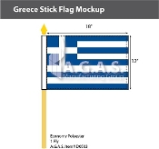 Greece Stick Flags 12x18 inch