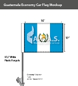Guatemala Car Flags 12x16 inch Economy (with seal)