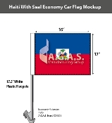 Haiti Car Flags 12x16 inch Economy (with seal)
