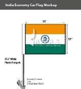 India Car Flags 12x16 inch Economy