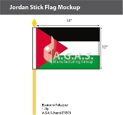 Jordan Stick Flags 12x18 inch