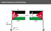 Jordan Car Flags 10.5x15 inch Premium