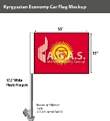 Kyrgyzstan Car Flags 12x16 inch Economy