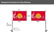 Kyrgyzstan Car Flags 10.5x15 inch Premium