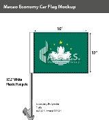 Macao Car Flags 12x16 inch Economy