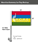 Mauritius Car Flags 12x16 inch Economy