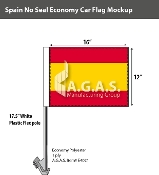 Spain Car Flags 12x16 inch Economy (no seal)