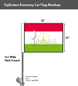 Tajikistan Car Flags 12x16 inch Economy