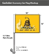 Gadsden Car Flags 12x16 inch Economy