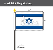 Israel Stick Flags 16x24 inch