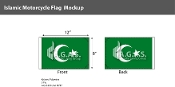 Islamic Motorcycle Flags 6x9 inch