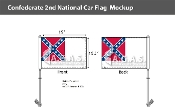 Confederate 2nd National Car Flags 10.5x15 inch Premium