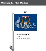 Michigan Car Flags 12x16 inch