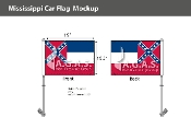 Mississippi Car Flags 10.5x15 inch