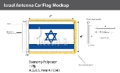 Israel Antenna Flags 4x6 inch