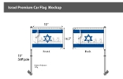 Israel Car Flags 10.5x15 inch Premium