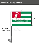 Abkhazia Car Flags 12x16 inch Economy