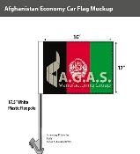 Afghanistan Car Flags 12x16 inch Economy