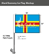 Aland Car Flags 12x16 inch Economy