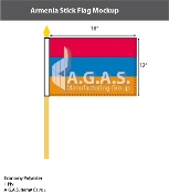 Armenia Stick Flags 12x18 inch