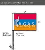 Armenia Car Flags 12x16 inch Economy