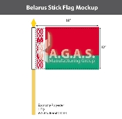Belarus Stick Flags 12x18 inch