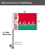 Belarus Car Flags 12x16 inch Economy