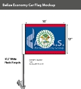 Belize Car Flags 12x16 inch Economy