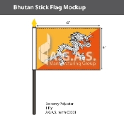 Bhutan Stick Flags 4x6 inch