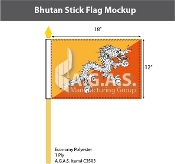 Bhutan Stick Flags 12x18 inch