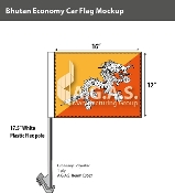 Bhutan Car Flags 12x16 inch Economy