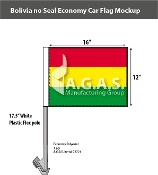 Bolivia Car Flags 12x16 inch Economy (no seal)