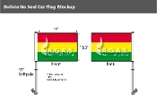 Bolivia Car Flags 10.5x15 inch Premium (no seal)