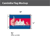 Cambodia Flags 12x18 inch