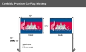 Cambodia Car Flags 10.5x15 inch Premium