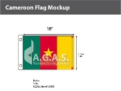 Cameroon Flags 12x18 inch