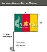 Cameroon Car Flags 12x16 inch Economy