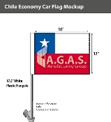 Chile Car Flags 12x16 inch Economy