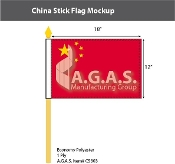 China Stick Flags 12x18 inch