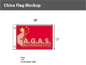 China Flags 12x18 inch