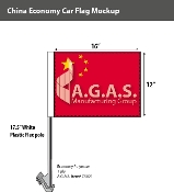 China Car Flags 12x16 inch Economy