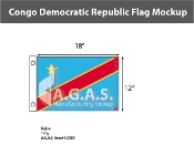 Congo Democratic Republic Flags 12x18 inch